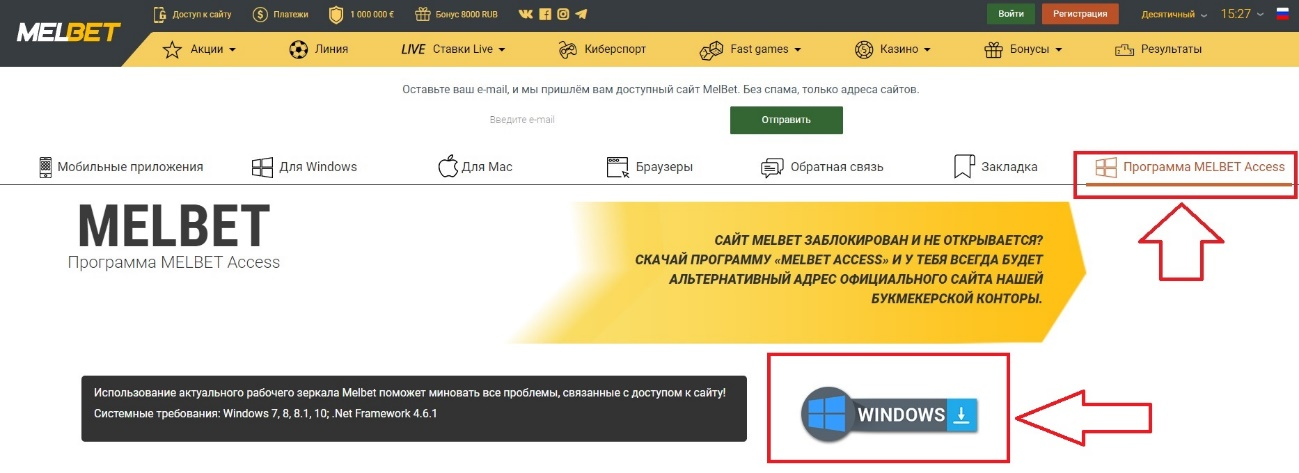 MelBet Access